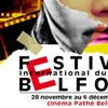 festival-du-film-international-de-belfort-micro-ambiance-philippe-schweyer-cloture